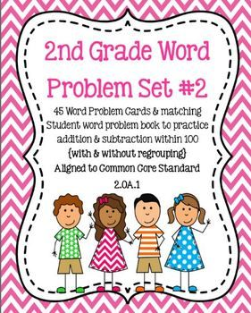 This pack contains 45 addition and subtraction word problems with sums and differences within 100 WITH & WITHOUT regrouping. Students will need to be familiar (or at least learning) to regrouping with both addition and subtraction with two digits addends.