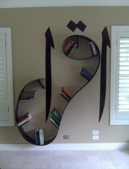 """WOAH! This is a book case that reads """"iqra"""" in Arabic with literally translates as """"read"""". SOO COOL!: Book Shelf, Arab Language, Iqraa Bookshelf, Arab Word, Innovation Awesome, Reading Book, Inspiration Bookshelves, Book Shelves, Wonder Design"""