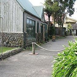Tawhiti Museum Hawera NZ.