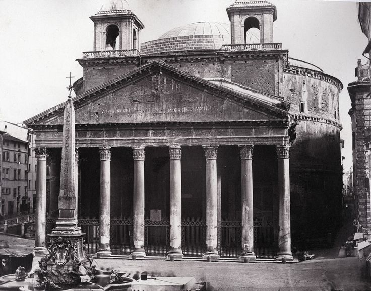 James Anderson (Isaac Atkinson) - The Pantheon, Rome, 1858