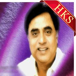 Song Name - Mujhse Bichhad Ke Khush Rehte Ho Album - Saher Singer(S) - Jagjit Singh
