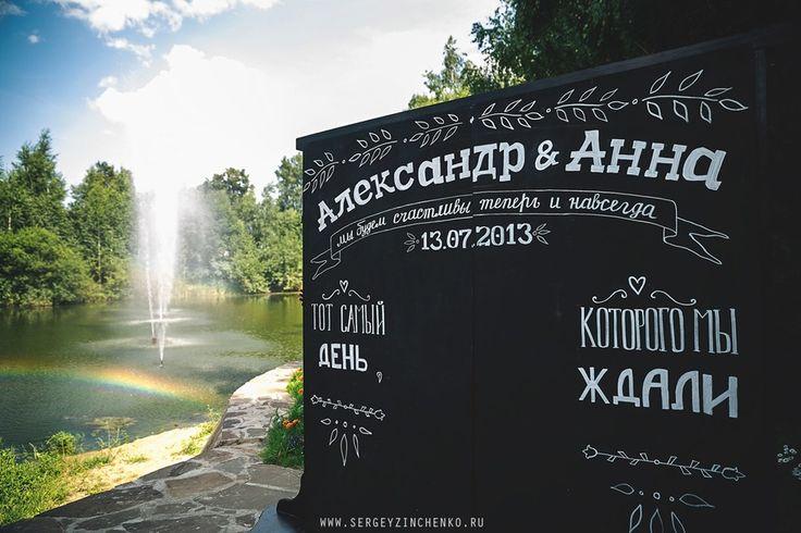 свадебный пресс волл меловая доска макет: 8 тыс изображений найдено в Яндекс.Картинках