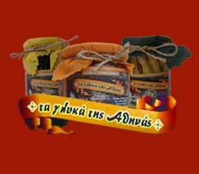 Τα Γλυκά της Αθηνάς