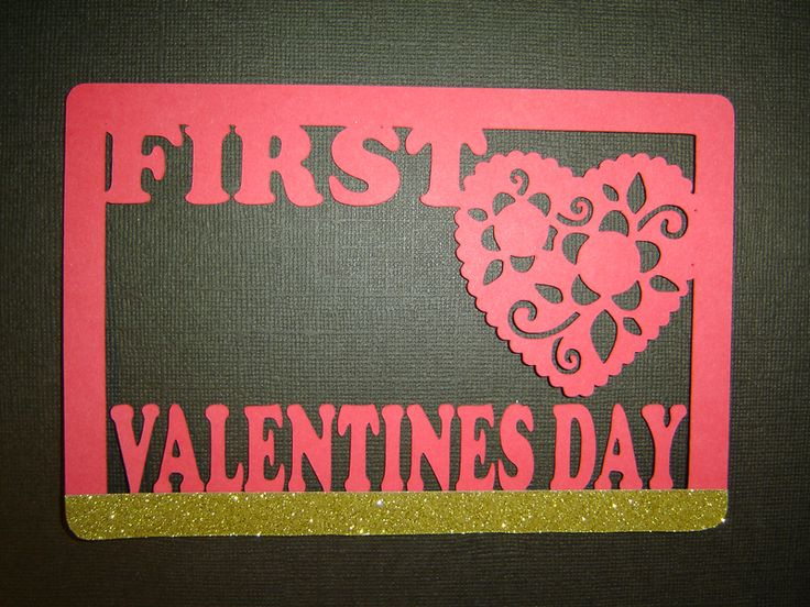 First Valentines Day (Quote)