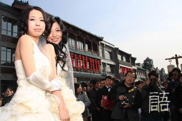 Estados Unidos y China Hoy: La homosexualidad en China