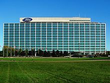 Ford Motor Company - World Headquarters, Dearborn,Mi., just outside of Detroit.
