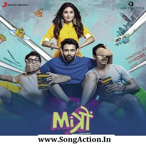 Mitron Mp3 Songs Download , www.SongAction.In , Mp3
