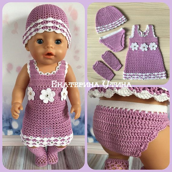 Dress for baby born baby born light lilac