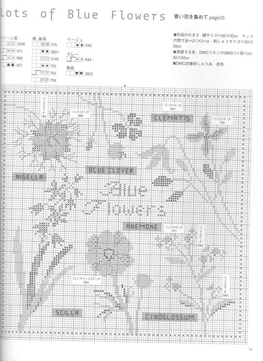 Gallery.ru / Фото #29 - Cross stitch by Kazuko Aoki - bead