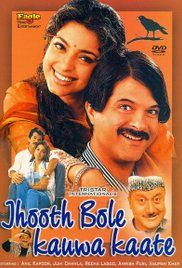 Watch Jhooth Bole Kauwa Kaate Online. Abhyankar (Amrish Puri) is an orthodox head of his family, a retired police officer, he has values which he wants his family to also uphold. As a result of his values, his daughter is ...