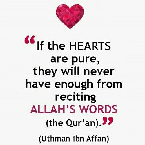 "If the hearts are pure, they will never have enough from reciting Allah's words (the Qur'an).""  — Uthman ibn Affan.  #Islam #quotes"