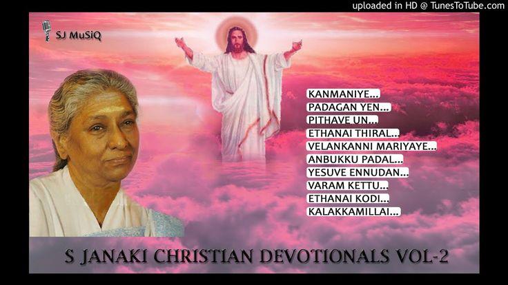 {Blogl S Janaki | Christian Devotionals Vol - 2 | Tamil Jesus Songs Jukebox | SJ MuSiQ