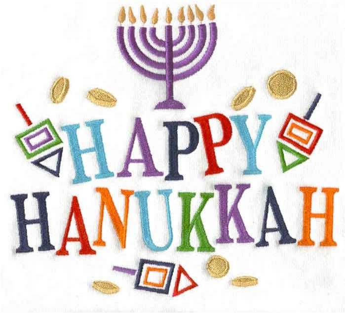happy hanukkah in hebrew   Erica's Blog » Blog Archive » The Holidays Have Started