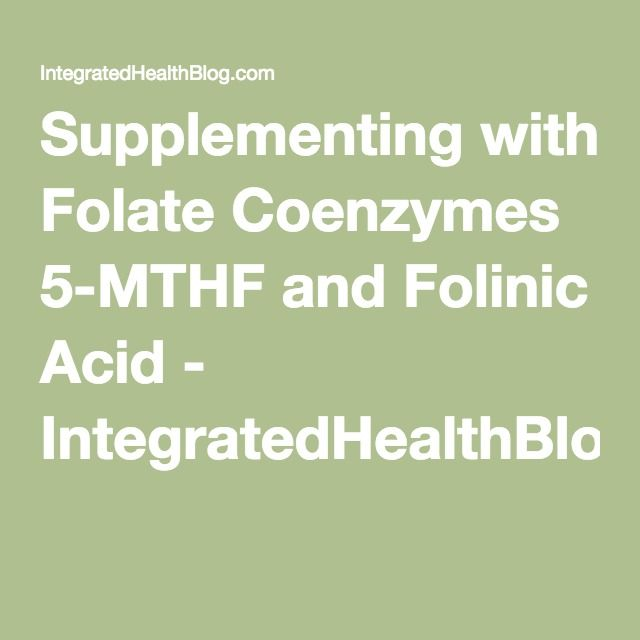 Supplementing with Folate Coenzymes 5-MTHF and Folinic Acid - IntegratedHealthBlog.com