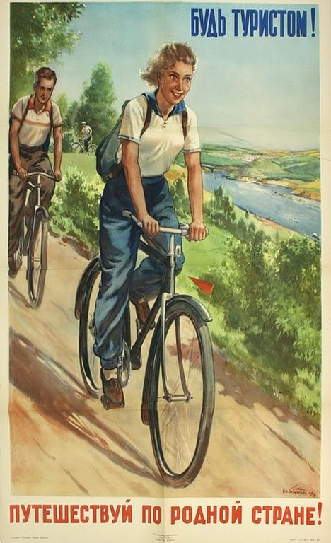 Be a tourist! Travel the Homeland! USSR 1949