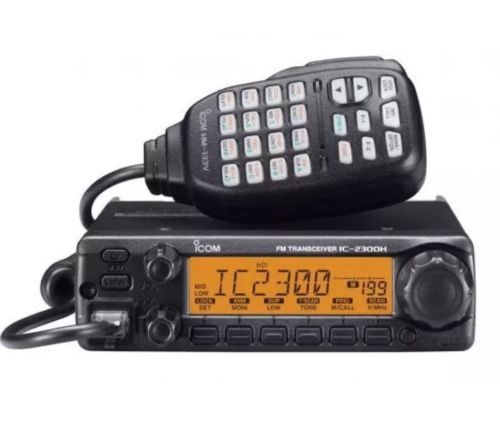 Ham Radio Transceivers: Icom Ic-2300H Fm Transceiver 65W 2M Mobile Radio - Authorized Icom Usa Dealer! -> BUY IT NOW ONLY: $189 on eBay!