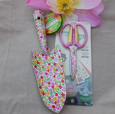 Gardening Hand Tools Set Floral Pattern Shovel and Cutting Shears