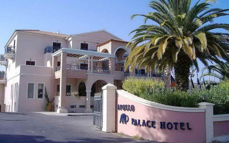 Hotel Apollo Palace 4*  http://www.meridian-travel.ro/hoteluri/corfu/hotel-apollo-palace/