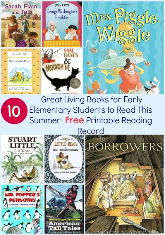 Looking for great living books for elementary-aged kids? Check out this awesome summer reading list. And pick up a FREE printable reading record.