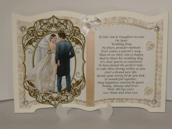 Unique Son and Daughter-in-law Wedding Card