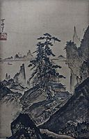 Landscape view (private collection) National Treasure of Japan 山水図(個人蔵) 日本の国宝