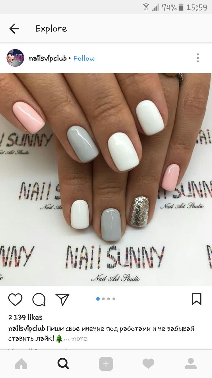 Spring | Summer | Pink | White | Grey