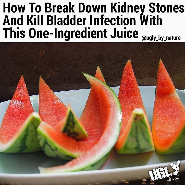 Many people eat the juicy part of watermelon but scrap the rind. Believe it or not the rind of watermelon has the most nutritional content about 95 percent.  Its been no secret that watermelon juice can eliminate and break down kidney stones. One story fr