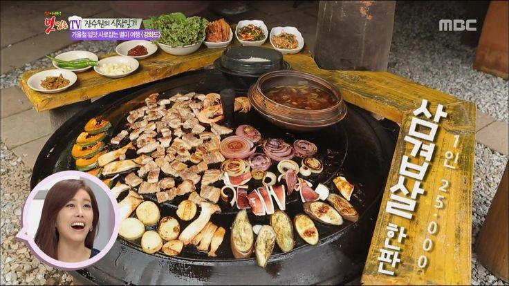 [K-Food] Spot!Tasty Food 찾아라 맛있는 TV - pork belly (Ganghwado) 한판 삼겹살 2015...