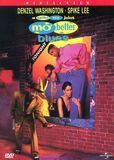 Mo' Better Blues [DVD] [Eng/Fre/Spa] [1990], DVD20536