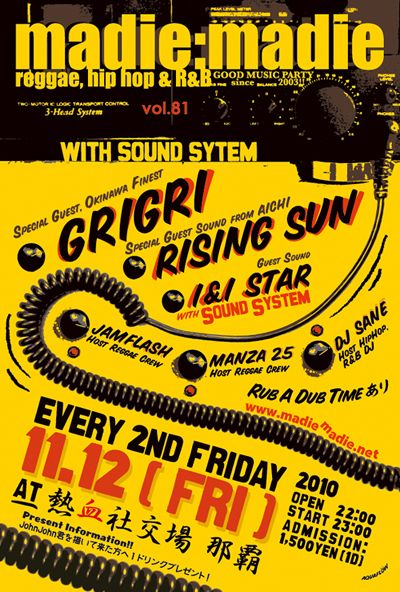 271 Best Reggae Poster & Flyer & Typography Images On Pinterest
