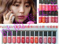 Chica de hadas Mini Lip Gloss / Brillo Labial / Lip Rose lápiz labial líquido de color naranja muestra de pintura de 3 ml del envío 12pcs