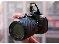 Best entry-level digital single-lens reflex cameras (Pictured: Nikon D5300 (with 18-140mm Lens))