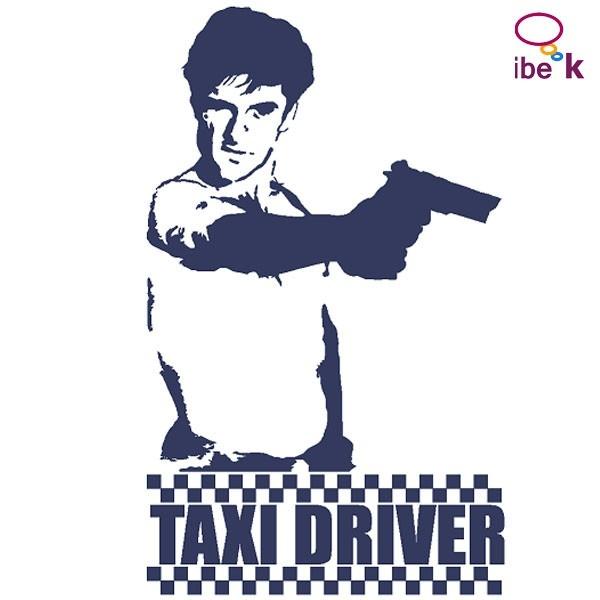 Vinilo decorativo Taxi Driver