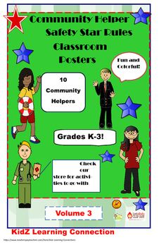 Community Helper Health and Safety Rules -  Poster Bundle 3