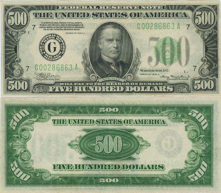 500 Dollar Bill President 1934a 500 Federal Reserve
