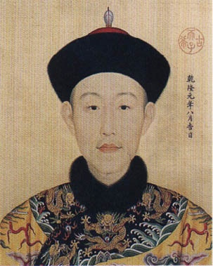 The Qianlong Emperor (Chinese: 乾隆帝), 25 September 1711 – 7 February 1799) was the sixth emperor of the Manchu-led Qing Dynasty, and the fourth Qing emperor to rule over China proper. The fourth son of the Yongzheng Emperor, he reigned officially from 11 October 1735 to 8 February 1796. On 8 February, he abdicated in favor of his son, the Jiaqing Emperor – a filial act in order not to reign longer than his grandfather, the illustrious Kangxi Emperor.