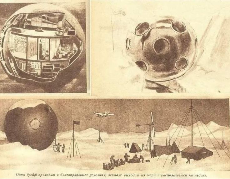 Huge sphere-shaped bases on Arctic to live there. (they would float if ice melts)
