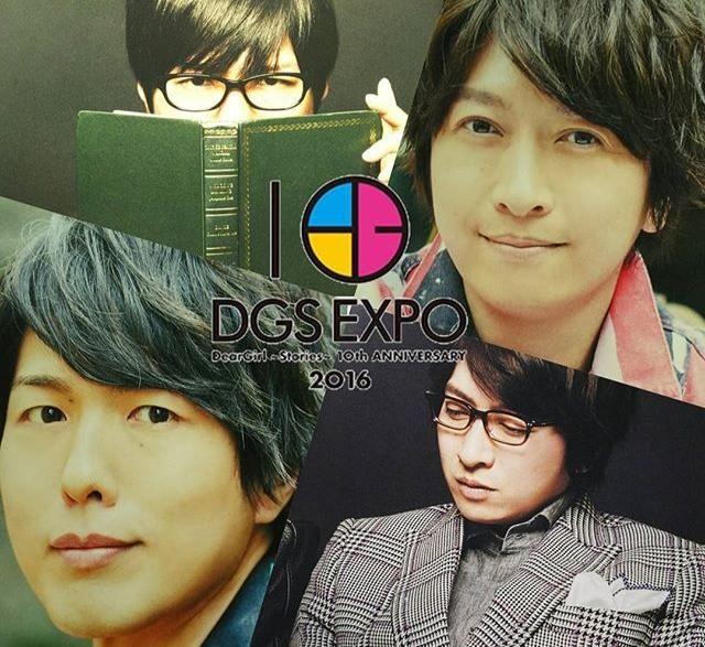 Hiroshi Kamiya & Daisuke Ono DGS EXPO 2016