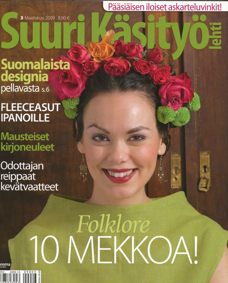 Suuri Käsityölehti-magazine (cover)