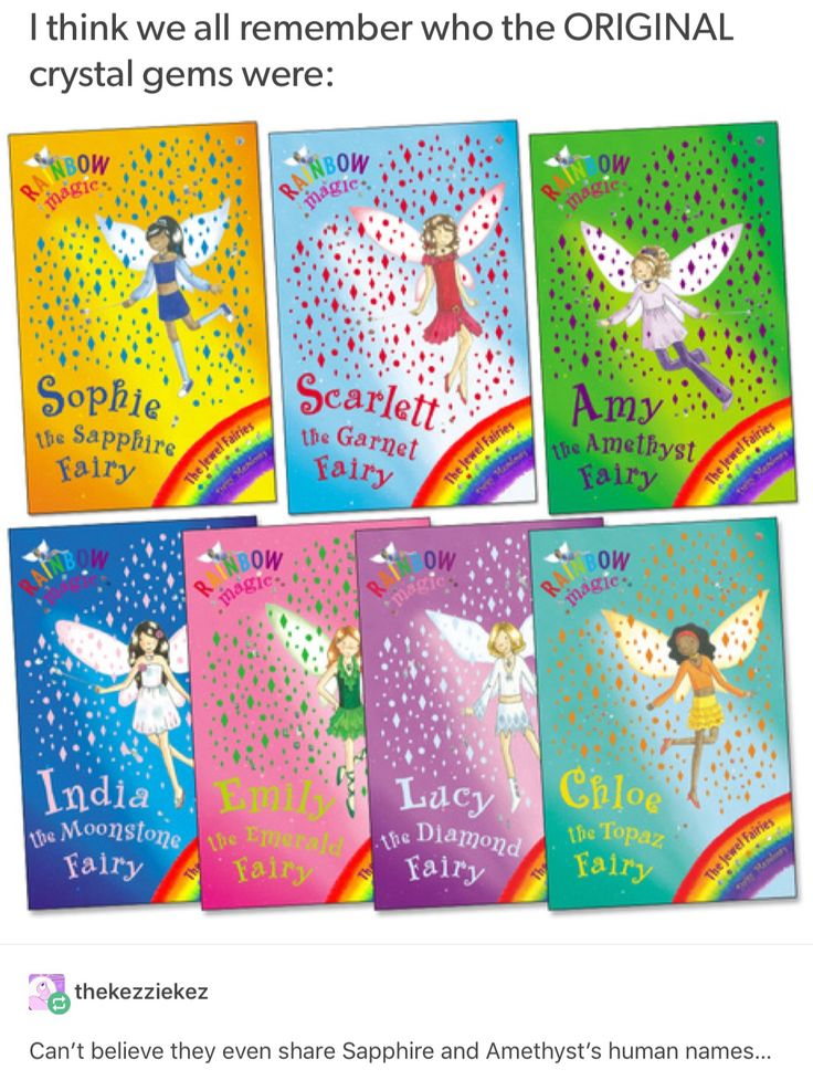 I ALWAYS LOVED THESE BOOKS WHEN I WAS SMOL>>> OMG THIS WAS MY FIRST FANDOM