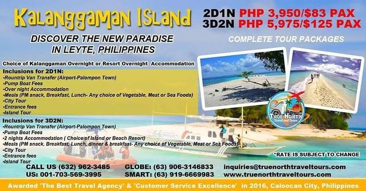 2D1N, KALANGGAMAN ISLAND, LEYTE, PHILIPPINES, FROM P3,950 ($83)/PERSON, SEE INCLUSION, BOOK NOW!