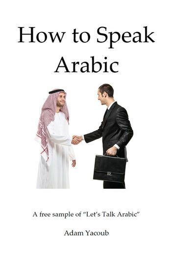 How to Speak Arabic - Adam Yacoub | Foreign Languages |510333286: How to Speak Arabic - Adam Yacoub | Foreign Languages… #ForeignLanguages