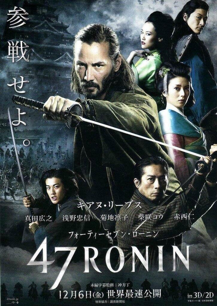 Sorti en 2013, 47 Ronin, film réalisé par Carl Erik Rinsch, issue de l'Histoire japonaise, est un film audacieux risquant de plaire à nombre d'entre vous. Découvrez la critique de ce film alliant faits réels et magie au cœur de la société féodale nippone.