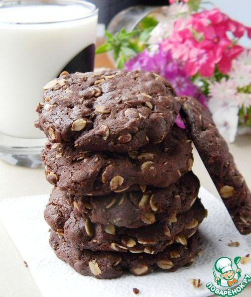Шоколадное печенье с овсяными хлопьями - кулинарный рецепт