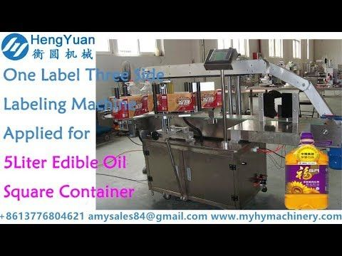 5liter edible oil square container one label three side labeling machine...