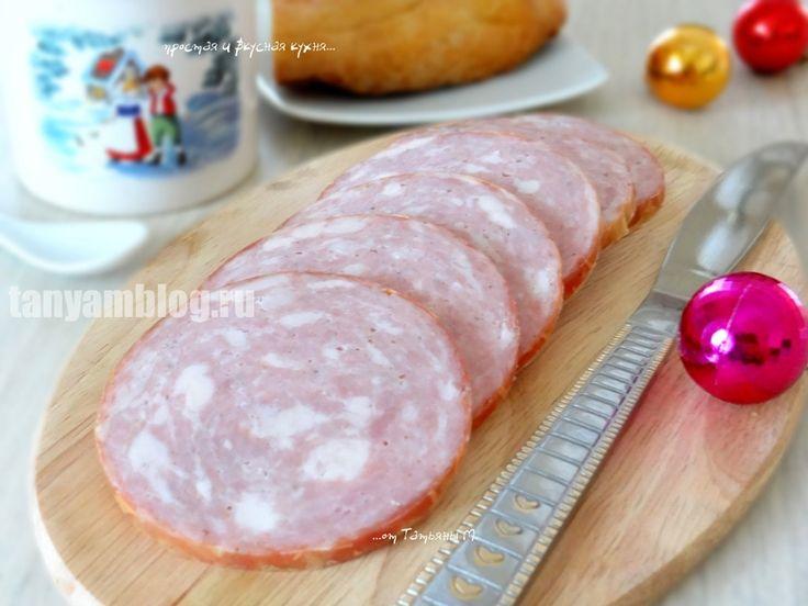 Свиная домашняя колбаса. Мясной деликатес домашнего производства. Рецепты закусок из мяса в кулинарном блоге.