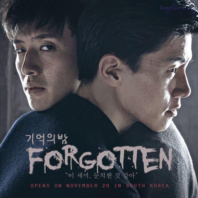Kang Ha-neul's 'Forgotten' on Netflix | Thriller movie, Thriller movies, Drama  film