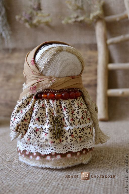 Купить Хозяюшка - бежевый, народная кукла, народный стиль, народная традиция, народные куклы
