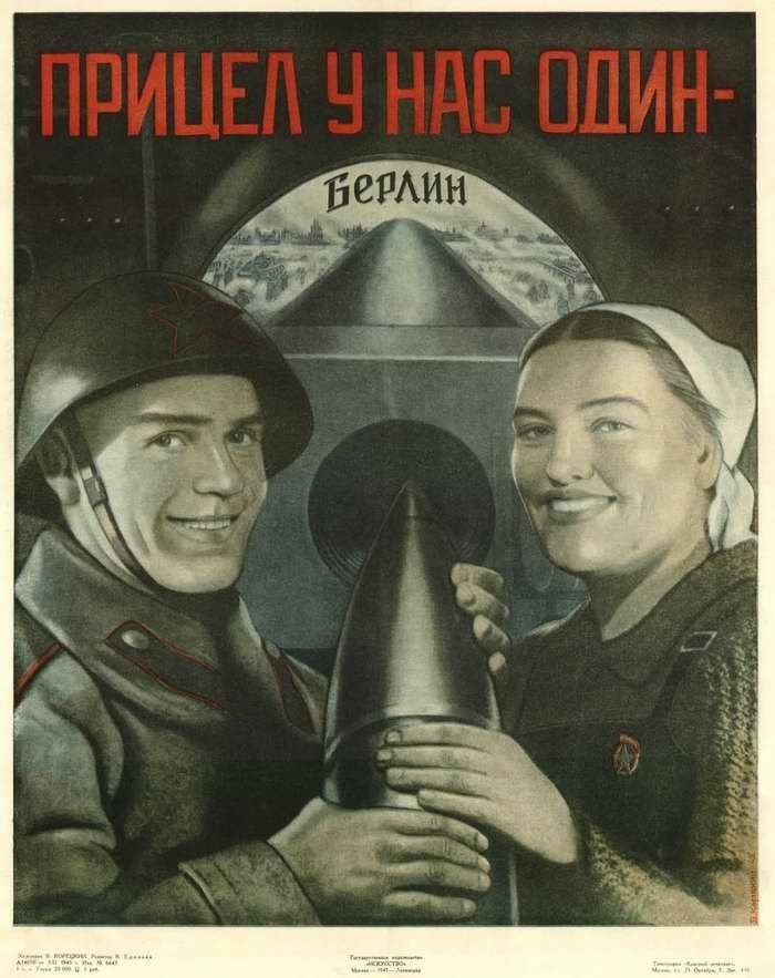 "Russian WW2 ""We have one aim - Berlin"""