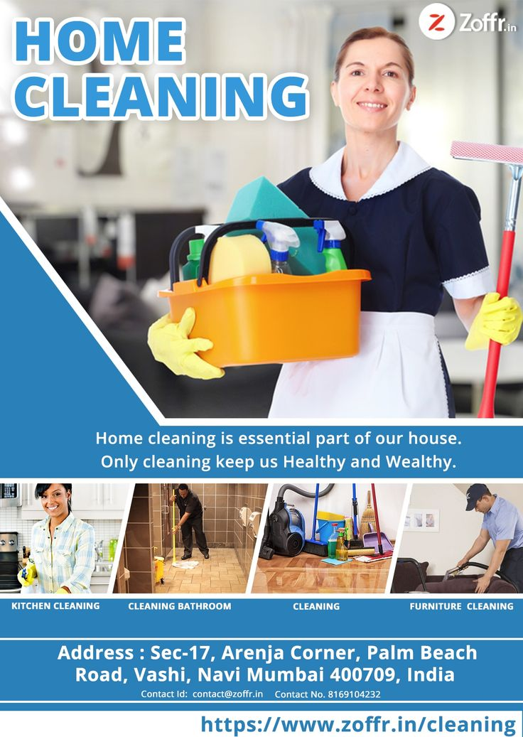 Our Services in Mumbai:-  Cleaning Services in Mumbai | Water Tank Cleaning Services in Mumbai| Carpet Shampooing Services in Mumbai| Bathroom Cleaning Services Mumbai| Home Cleaning Services Mumbai | Kitchen and Bathroom Cleaning Services | Cleaning Services in Navi Mumbai | Water Tank Cleaning Services in Thane | Home Cleaning Services Thane | Water Tank Cleaning Services in Navi Mumbai.